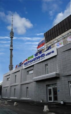 КПП телецентра «Останкино»