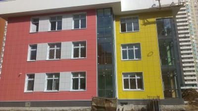 Детский сад г. Люберцы