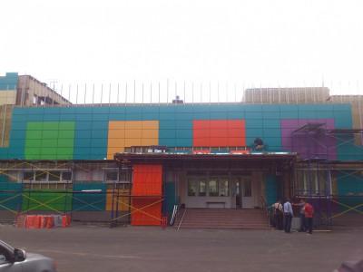 Общеобразовательная школа № 5 г. Реутов