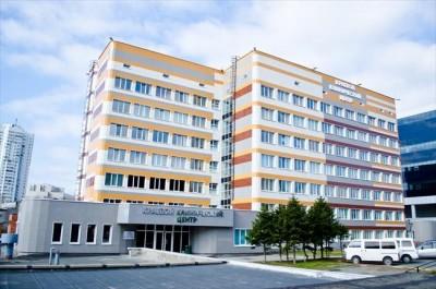 г.Владивосток. Приморский краевой диагностический центр